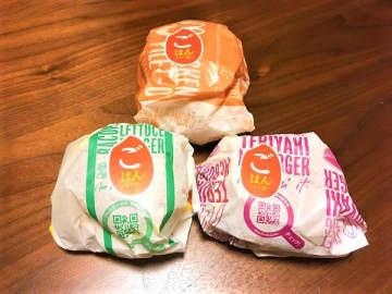 ネット騒然!マック史上初の「ごはんバーガー」全3種を発売初日に食べてみた