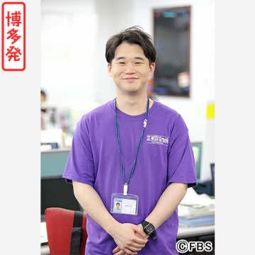 人気若手俳優・矢本悠馬「天ラブ」出演決定!「発見らくちゃく!」番組AD役で