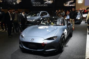 マツダ・ロードスターNR-A モータースポーツコンセプト(東京オートサロン2020)