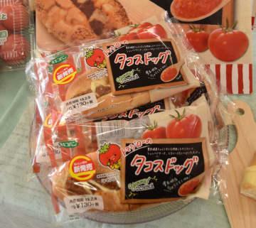 4月下旬まで限定販売される「トマジローのタコスドッグ」