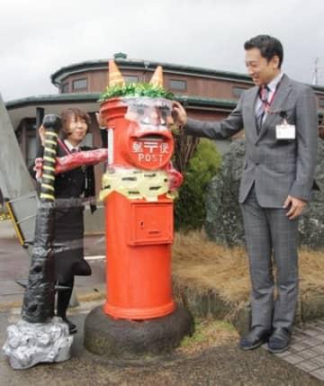 """粟生津郵便局の""""コスプレポスト"""""""