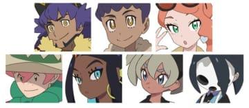 『薄明の翼』(C)2020 Pokemon. (C)1995-2020 Nintendo/Creatures Inc./GAME FREAK inc.