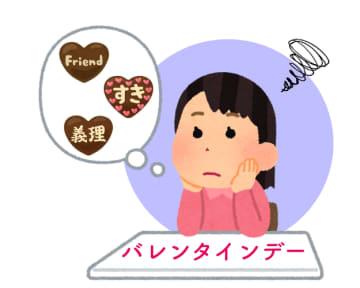 Mayu Nishikawa / BuzzFeed