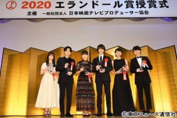 2020年エランドール賞 新人賞・TVガイド賞受賞者 (C)東京ニュース通信社