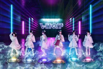 """レイドロイド、鳴り響く""""Kawaii Future Pop""""でワンマンデビュー!"""