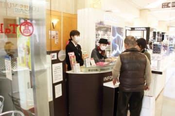 従業員に接客時のマスク着用を認めている岡山市の岡山高島屋