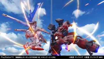 PS4『機動戦士ガンダム EXTREME VS. マキシブーストON』アーケード版未参戦の3機体が登場決定!1機目は「ザクアメイジング」