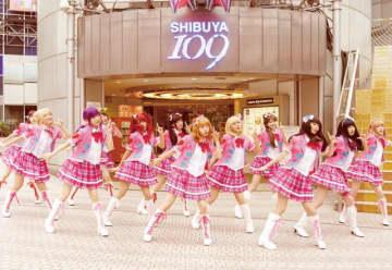 歌って踊る高畑充希(中央) - (C) ふじた/一迅社 (C) 2020映画「ヲタクに恋は難しい」製作委員会