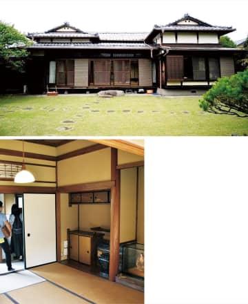 歴史的建造物の豊島邸の南側外観(上)と、内部の部屋のひとつ