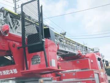 パワハラで消防司令補4人処分