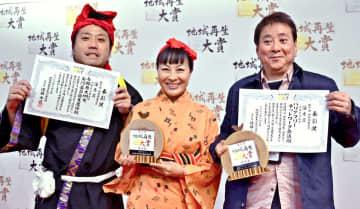 賞状と盾を手に受賞を喜ぶ(右から)親川修さん、相羽としえさん、桑江弘さん=7日、東京・平河町の都市センターホテル