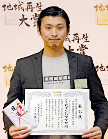 中国・四国地区ブロック賞を受賞したシーセブンハヤブサの古田社長=7日、東京都千代田区の都市センターホテル