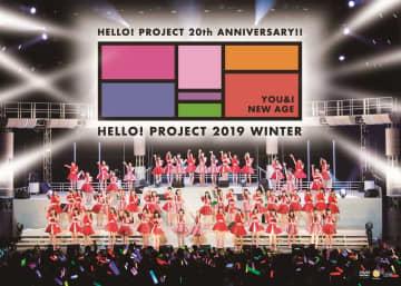 大森靖子氏「ハロプロ辞めたら興味がなくなる」が話題に ハロー!プロジェクトが初めて全員集合した異様な光景 音楽番組『Love music』