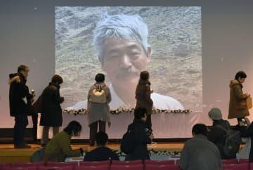 名古屋市で開かれた中村哲さんを送る会=8日夜