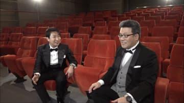 中島健人 現地取材に「ワクワクが止まらない!」アカデミー賞主演女優・男優を予想「アカデミーアテテミー」