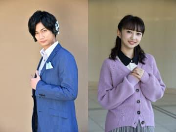 ゴーバスターズ馬場良馬&小宮有紗「仮面ライダーゼロワン」で約7年ぶり共演!