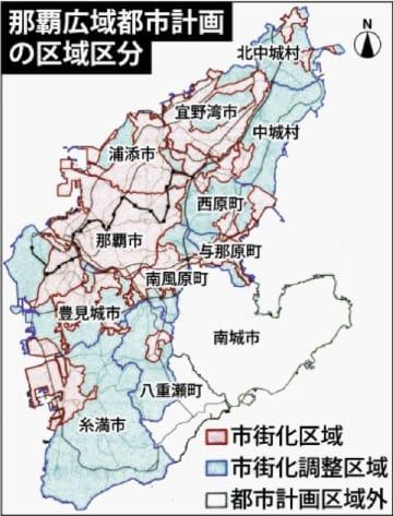 那覇広域都市計画の区域区分