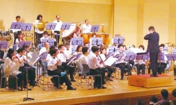 横浜・磯子公会堂で「避難訓練コンサート」東芝吹奏楽団が出演