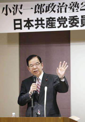 国民民主党の小沢一郎衆院議員の政治塾で講演する共産党の志位委員長=9日午後、東京都内