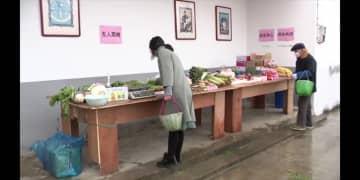 信頼の証、無人販売所 浙江省寧海県