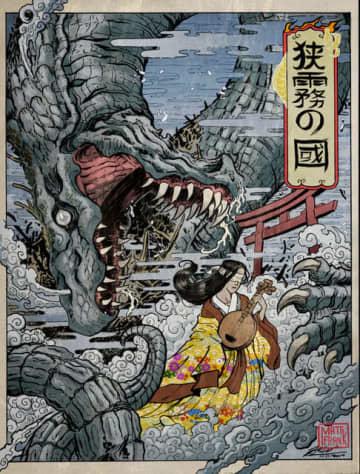 ゲムスパでライターも務める佐藤大介監督の商業映画デビュー作「狭霧の國」が2月21日より劇場公開決定!