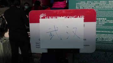 浙江省、新型肺炎予防・抑制対策の支援に医療チームを再び派遣