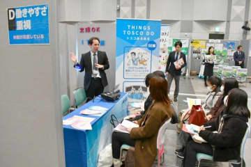 働き方をテーマに岡山市内で開かれた企業研究ガイダンス