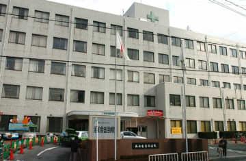 洛和会音羽病院(京都市山科区)