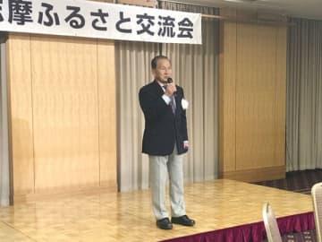 【挨拶をする三浦会長=東京都千代田区の都市センターホテルで】