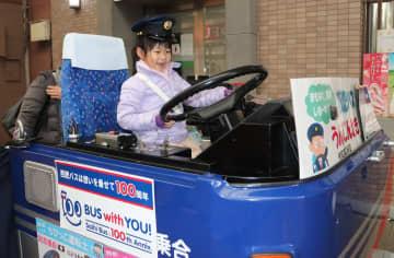 バスの運転手体験を楽しむ子ども=佐世保市下京町