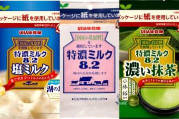 キットカットに続いて特濃ミルクも…!日本のお菓子のパッケージがどんどん地球にやさしくなっていくわけ