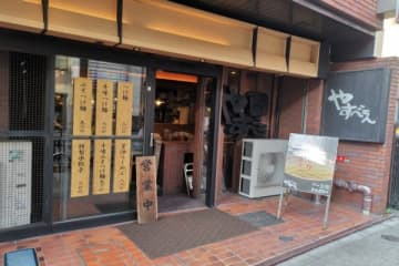 韓国で偽物が登場したつけ麺店『やすべえ』 パクりたくなる気持ちがわかるウマさだった
