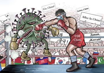 新華社記者、「新型肺炎との闘い」をテーマにしたイラスト制作