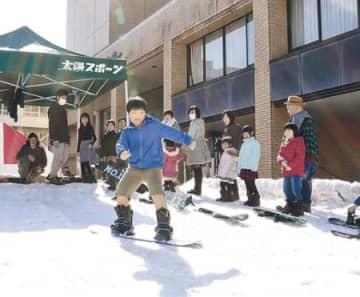 スノボや地元の味覚楽しむ 上市で剱岳雪のフェス