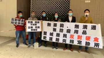 Central and Western district councillors hold a demonstration outside the Department of Health on February 11. Photo: inmediahk.net.