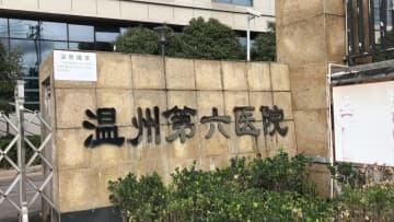浙江省で初めて退院した新型肺炎患者、再検査で陰性