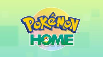 『ポケモンHOME』配信開始!ポケモン整理&交換を補助するスイッチ/スマホ向けクラウドサービス
