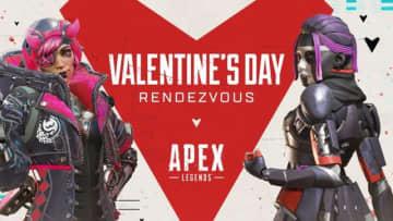 『Apex Legends』バレンタインイベント「バレンタインデーランデブー」の開催が2月13日に延期