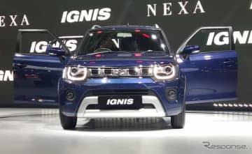 スズキ・イグニス 改良新型のインド仕様(デリーモーターショー2020)