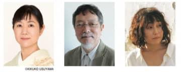 角田光代訳『源氏物語』2月末ついに完結! 豪華記念イベント、東京と大阪で開催!