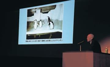 「ペンギン王国」になるまでの苦労や喜びを語った白井さん=長崎市築町、メルカつきまち