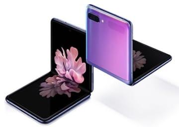 2月11日に発表された縦型の折り畳みスマートフォン「Galaxy Z Flip」