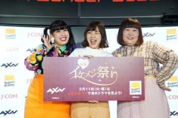 【イベントレポート】3時のヒロインが登場!「バレンタイン 海外ドラマ イケメン祭り」に行ってきました!