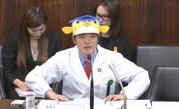 """""""帽子NG""""の国会に登場した「さかなクン」 あのトレードマークは、なぜOKになったのか? 画像"""