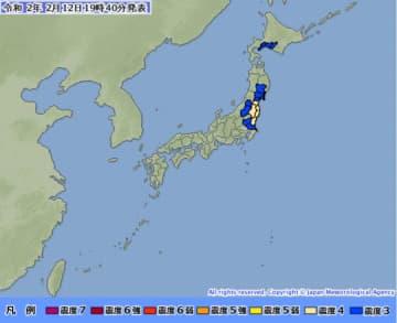 地震による各地の揺れ=2月12日午後7時40分、気象庁発表(同庁HPから)
