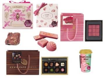 ファミリーマートの今年のバレンタインは、話題のルビーチョコレートのスイーツをはじめ、最大13種類のアイテムが揃います。自分チョコとしても楽しめる商品を紹介します。
