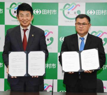 確認書を交わす本田市長(左)とコッシャー所長
