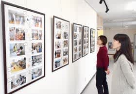 市民活動センターで開催した展示やイベントなどの様子を紹介しているパネル展