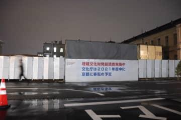 移転する文化庁が一部使用する京都府の新行政棟予定地(京都市上京区・府庁)