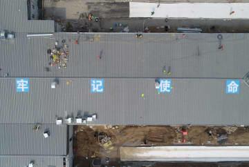 西安市公共衛生センターの建設、最終段階に